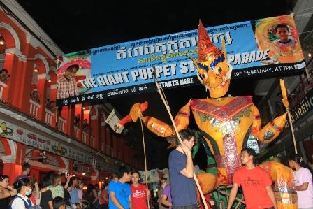puppet-parade-shot-small.jpg